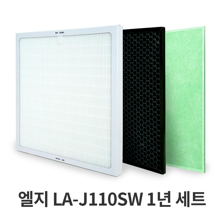 엘지 LA-J110SW 국내제조 공기청정기 고급호환필터 1년세트