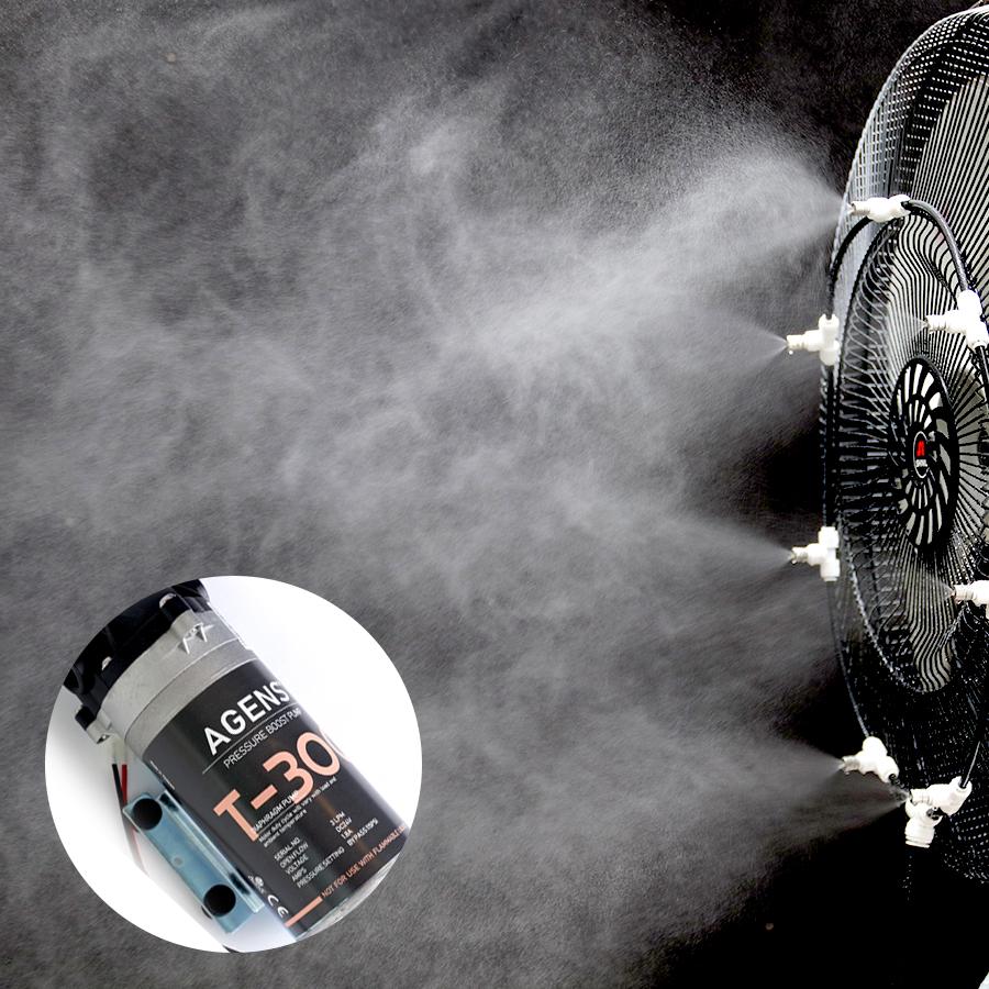 아겐스 T-300 선풍기장착형 저압 미스트노즐 DIY