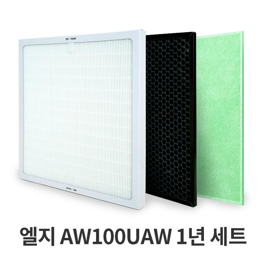 엘지 AW100UAW 국내제조 공기청정기 고급호환필터 1년세트