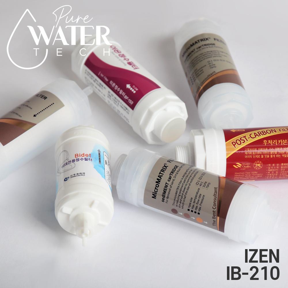 IZEN 아이젠 IB-210 고급 호환 비데필터 5개 선택형