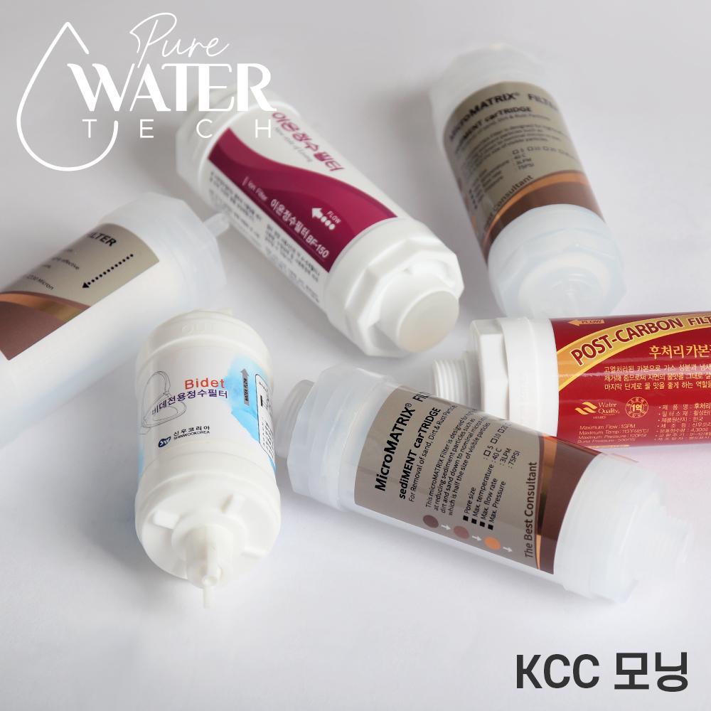 KCC모닝 고급 호환 비데필터 5개SET 선택 모음전