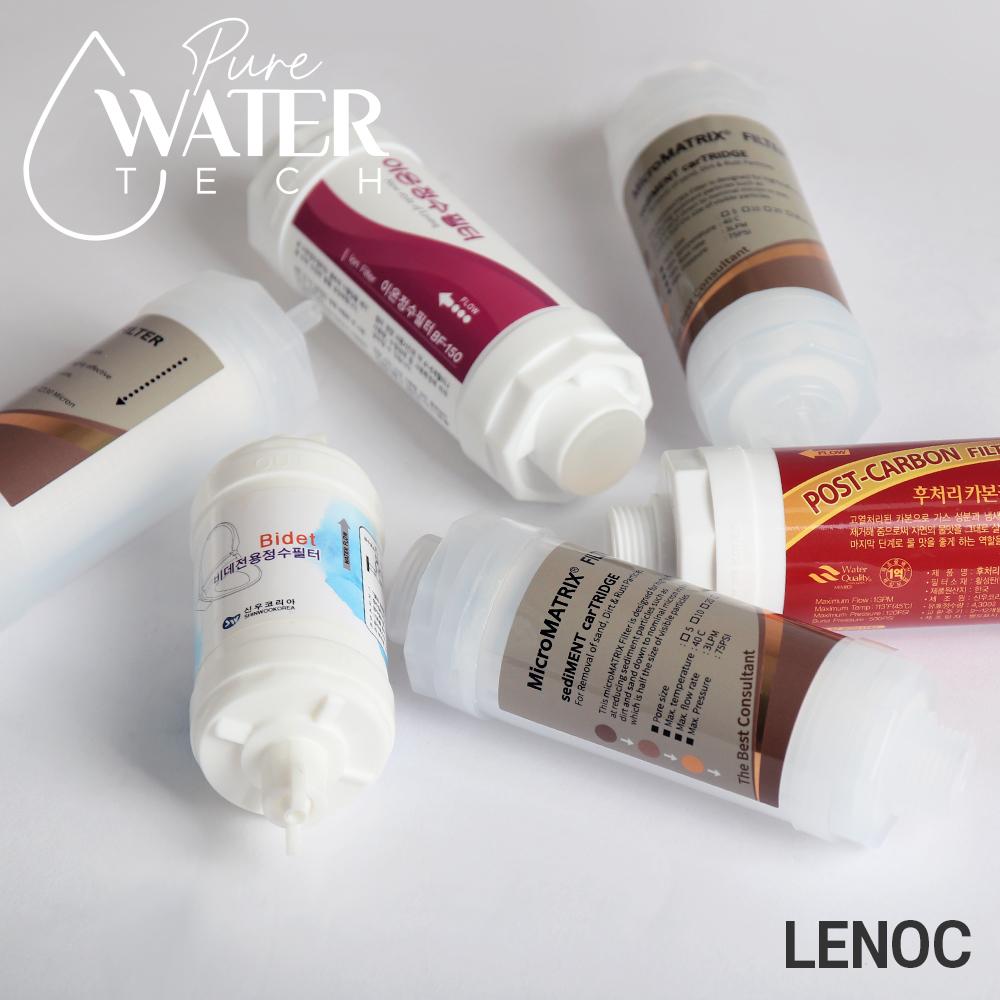 LENOC 레노크 고급 호환 비데필터 5개SET 선택 모음전