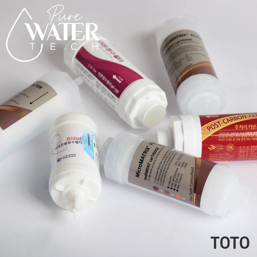 TOTO 토토 고급 호환 비데필터 5개SET 선택 모음전