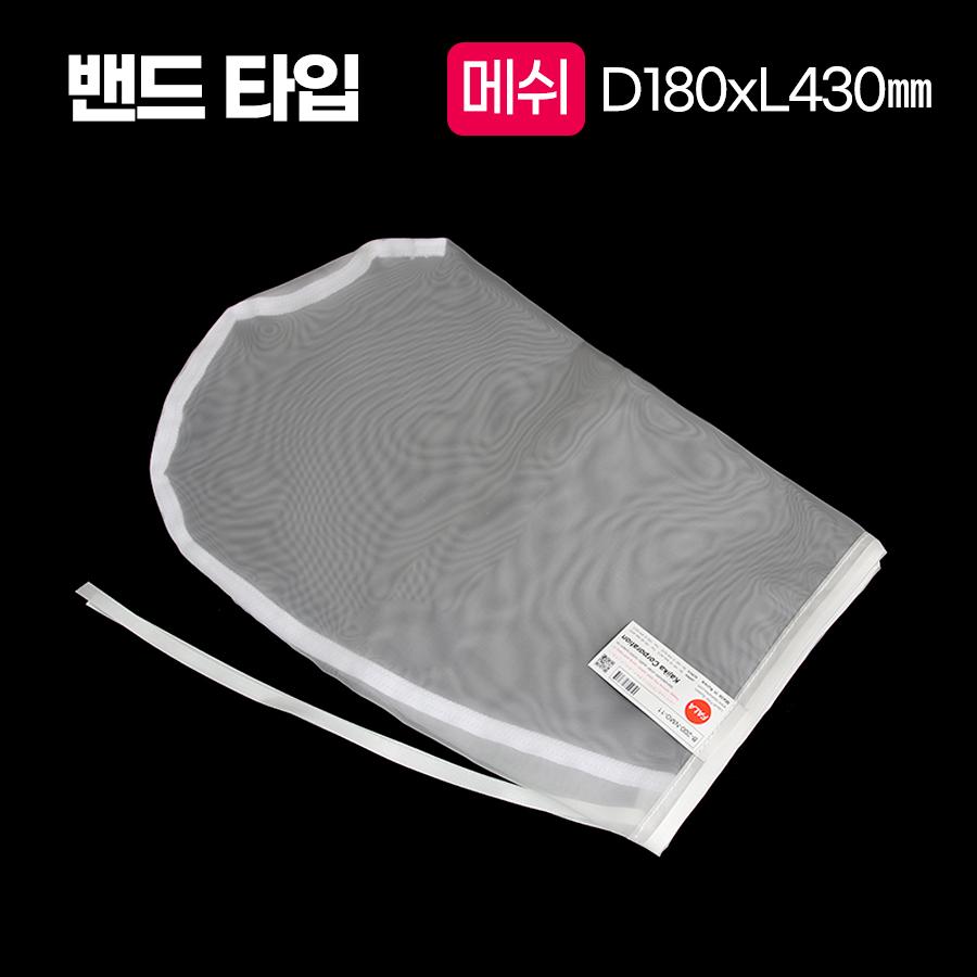 KAIZER 백필터 밴드타입 나일론(메쉬) 18x43 모음전 um선택
