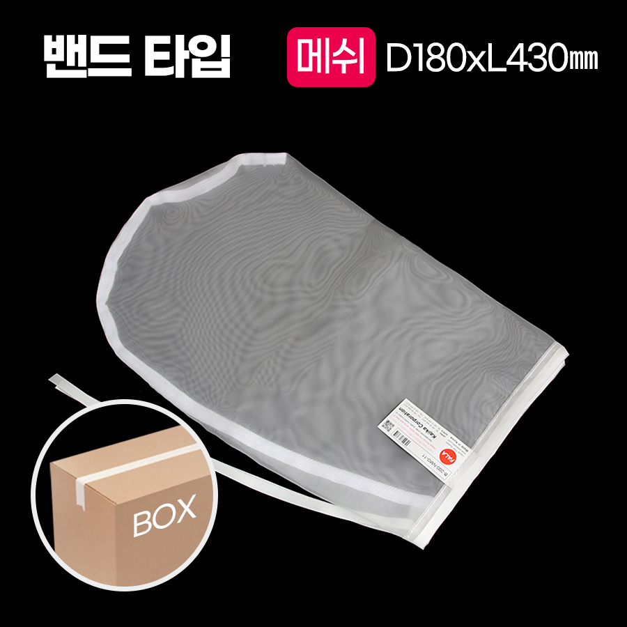 KAIZER 백필터 밴드타입 나일론(메쉬) 18x43 모음전 um선택 [박스]