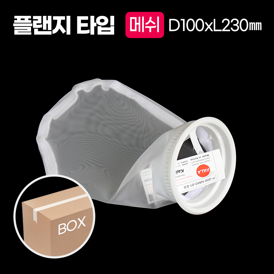 KAIZER 백필터 플라스틱 플랜지타입 나일론(메쉬) 10x23 모음전 um선택 [박스]