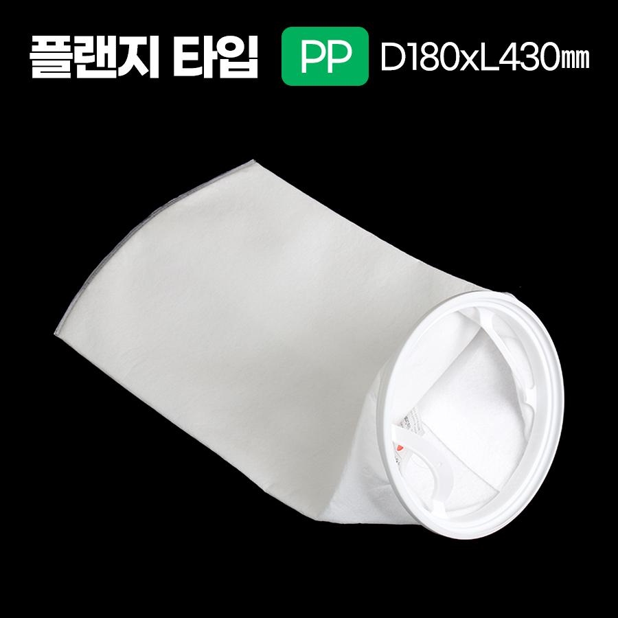 KAIZER 백필터 플라스틱 플랜지타입 PP 18x43 모음전 um선택