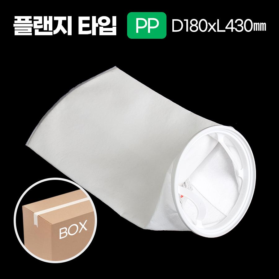 KAIZER 백필터 플라스틱 플랜지타입 PP 18x43 모음전 um선택 [박스]