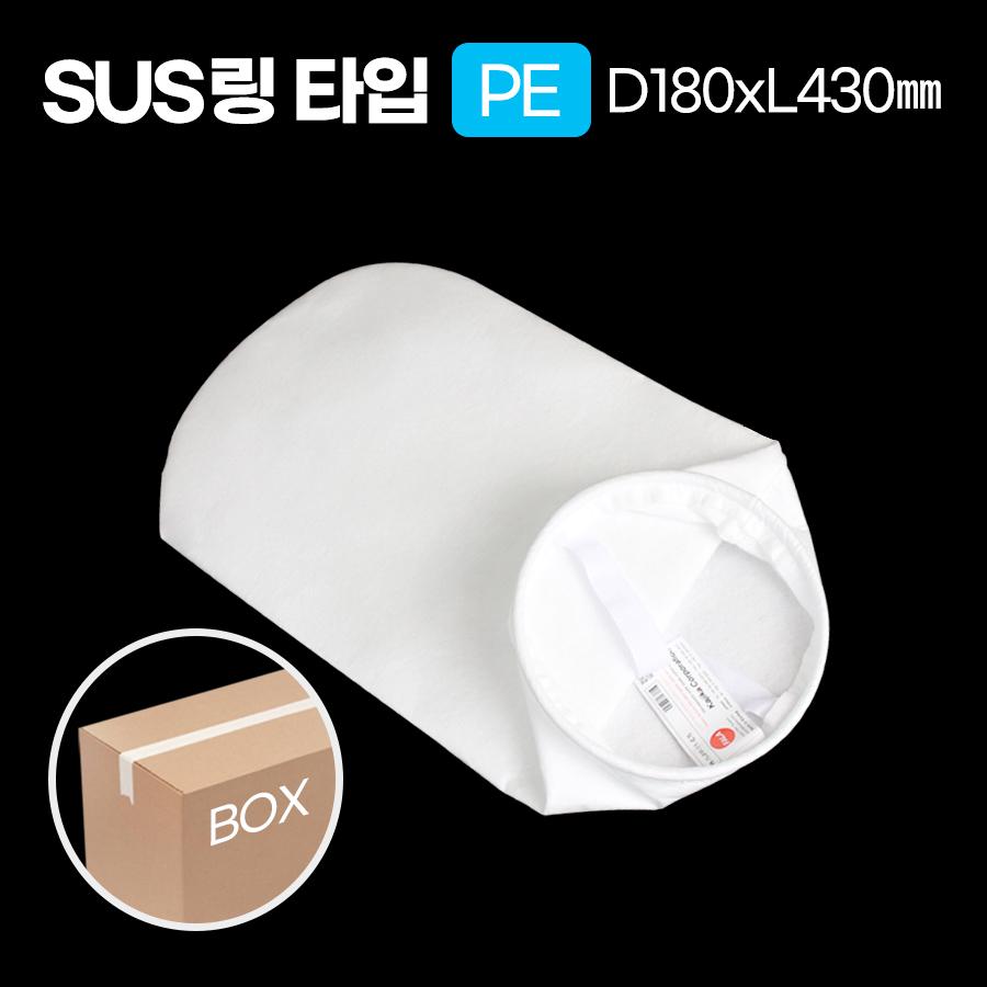 KAIZER 백필터 링타입(SUS304) PE 18x43 모음전 um선택 [박스]