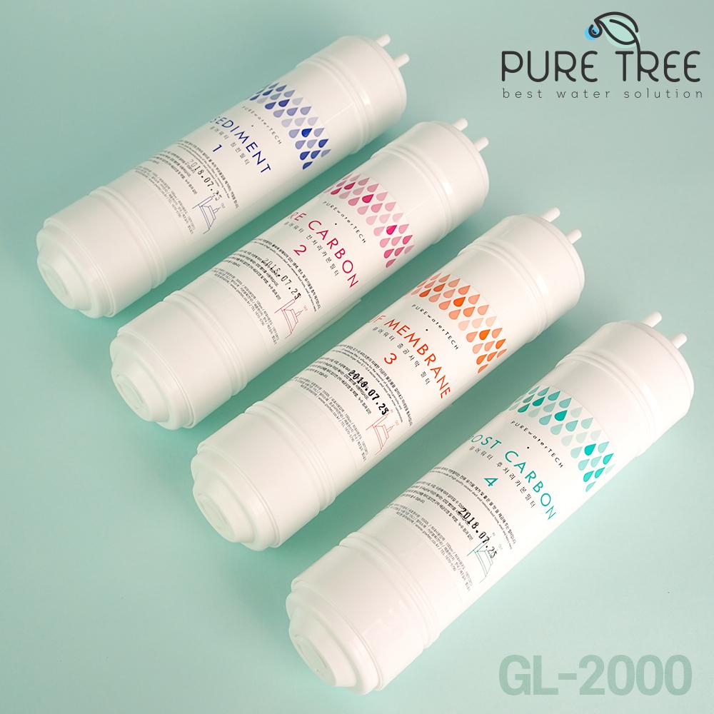 퓨어트리 글로리 GL-2000 정수기필터 4개세트