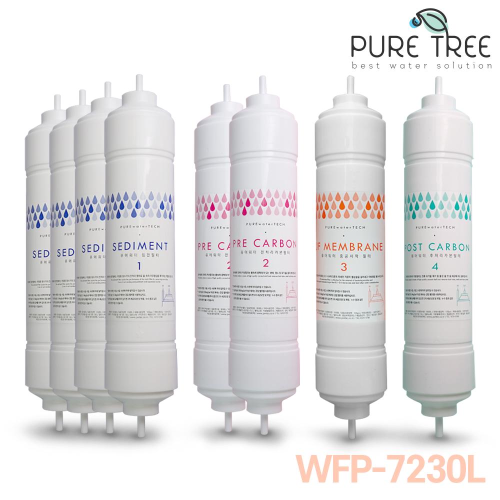 퓨어트리 원봉 WFP-7230L 정수기필터 1년세트