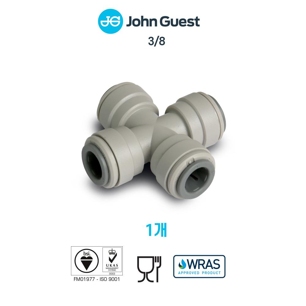 존게스트 크로스커넥터 +피팅 3/8 1개(PI4712S)
