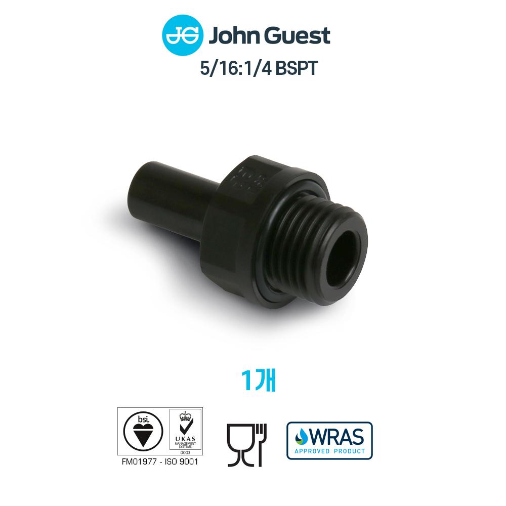 존게스트 스템어댑터 I피팅스템 숫나사 5/16:1/4BSPT 1개(PM050802S)