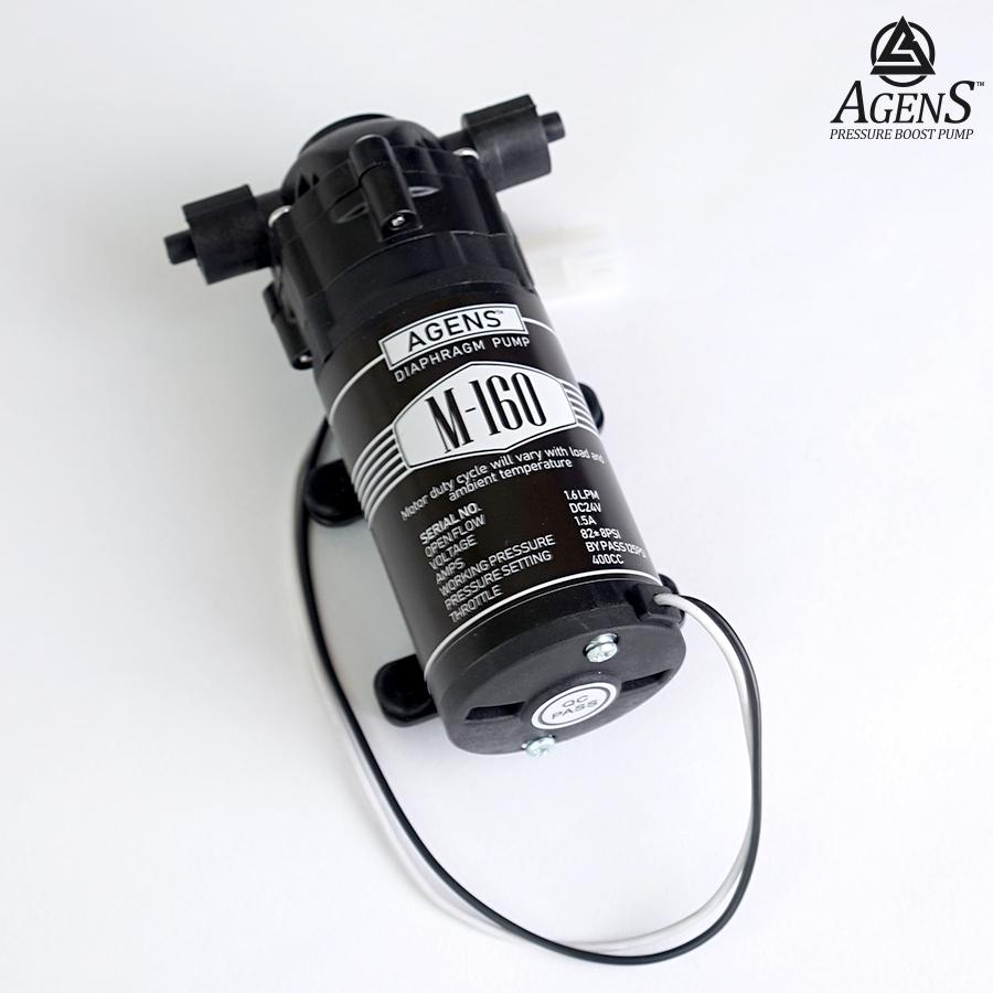 아겐스 미니 초소형 M-160 부스터펌프 24V 1.5L