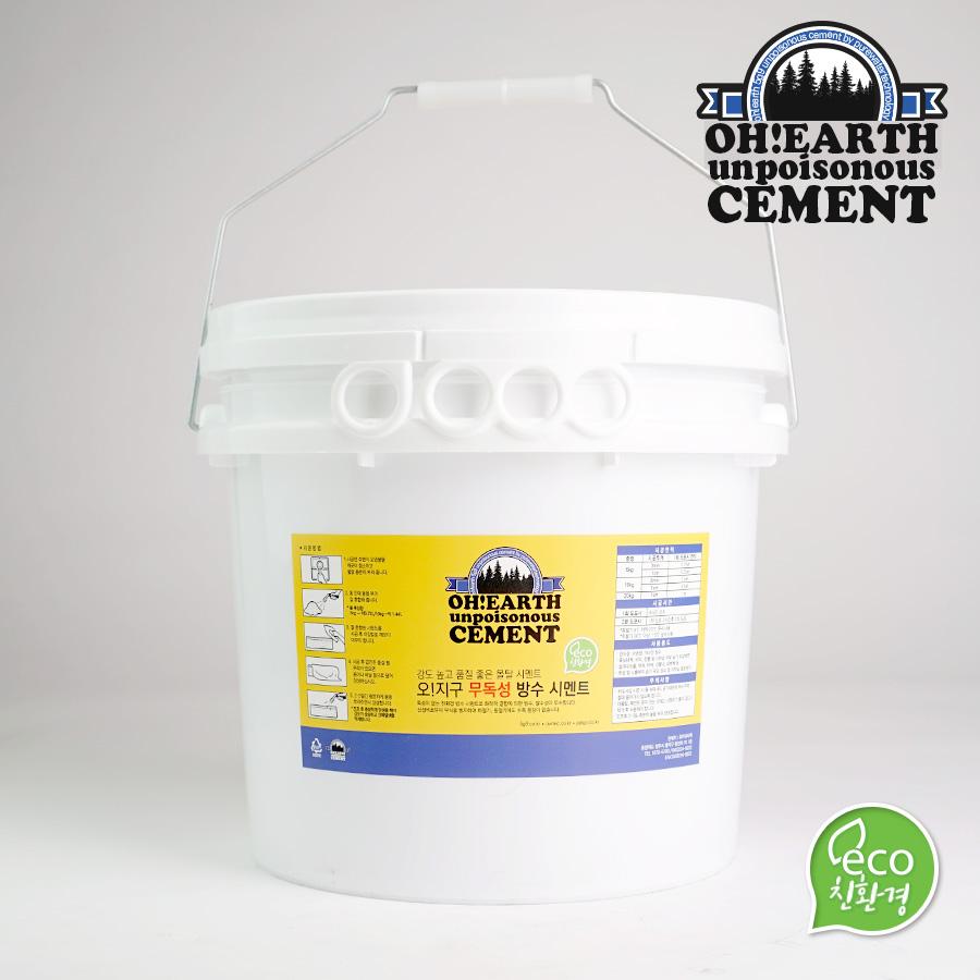 친환경 무독성 몰탈 시멘트(고강도 방수 시멘트) 5kg
