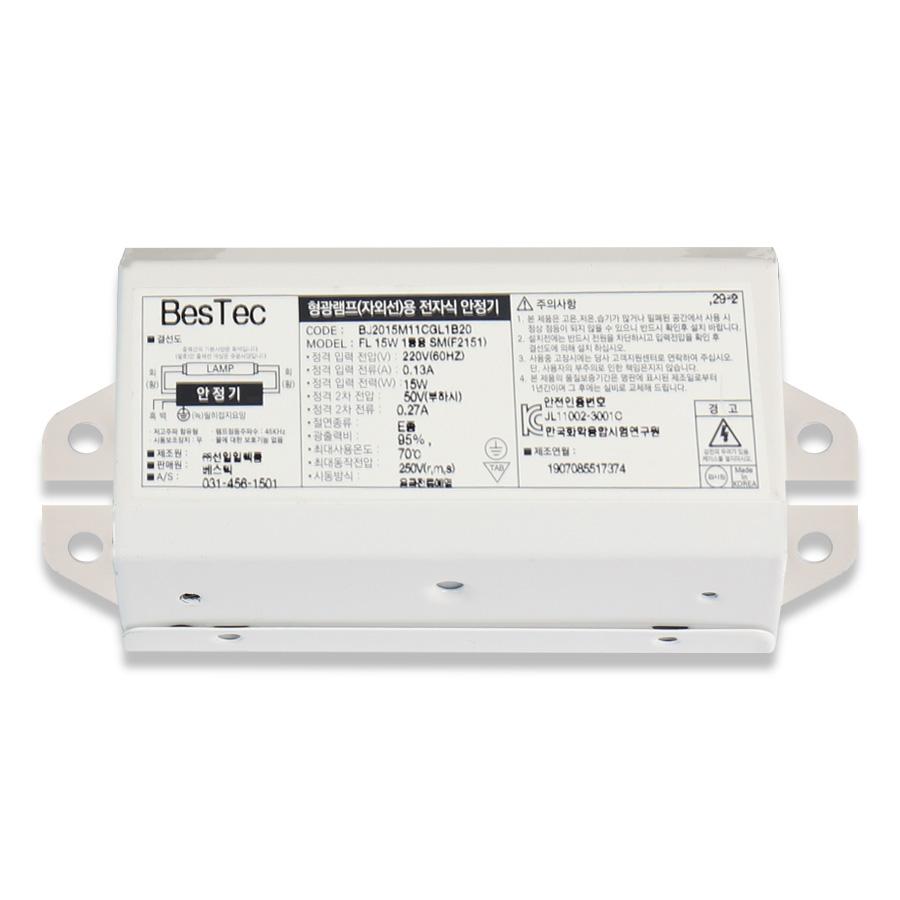 [WS] UV 안정기 16W 컨버터