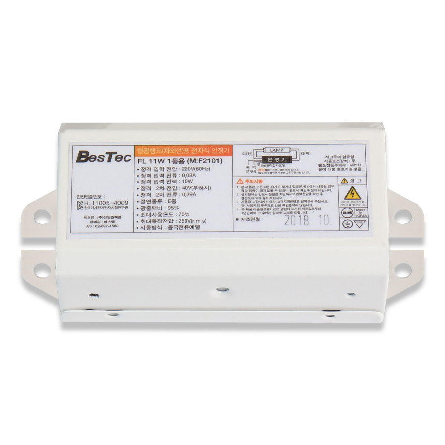 UV 안정기 11W 컨버터