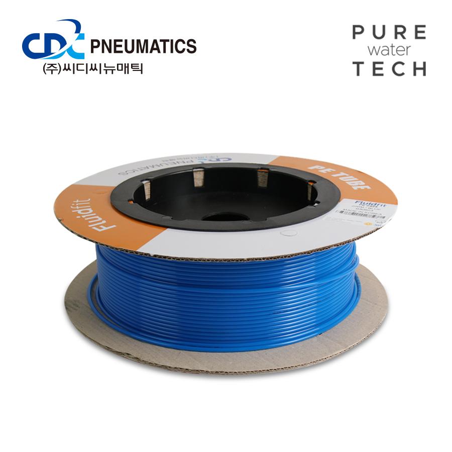 [CDC] PE 튜빙 1/2 1롤=100m 블루 (PE 1/2)