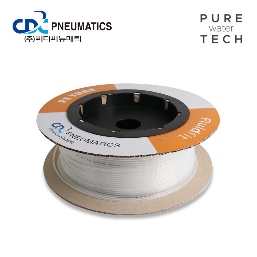 [CDC] PE 튜빙 1/2 1롤=100m 반투명 (PE 1/2)