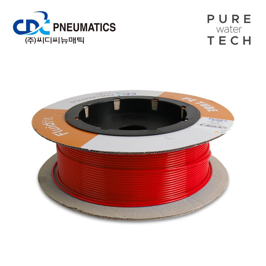 [CDC] PE 튜빙 1/2 1롤=100m 레드 (PE 1/2)