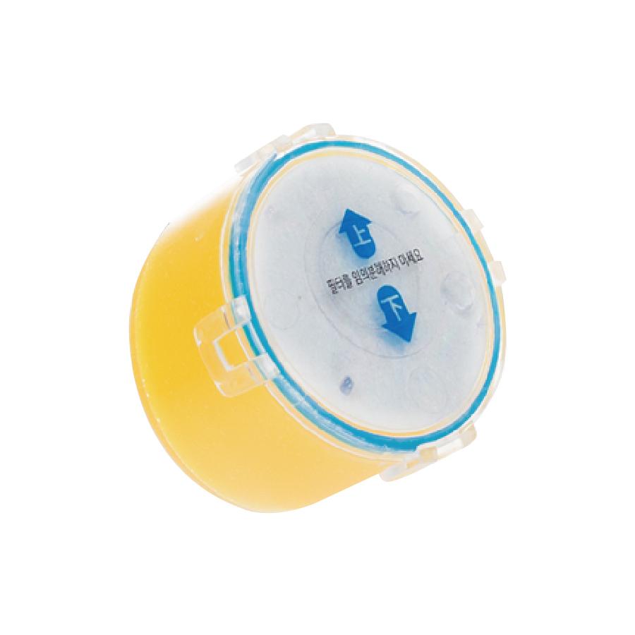 [SF-300sVT] 2차리필(비타민C 겔) 레몬향