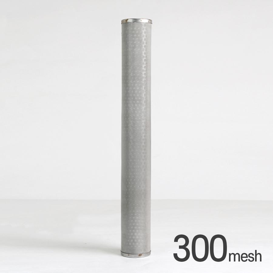 카트리지 메쉬필터 SUS304 20인치 508mm 300mesh(50um)