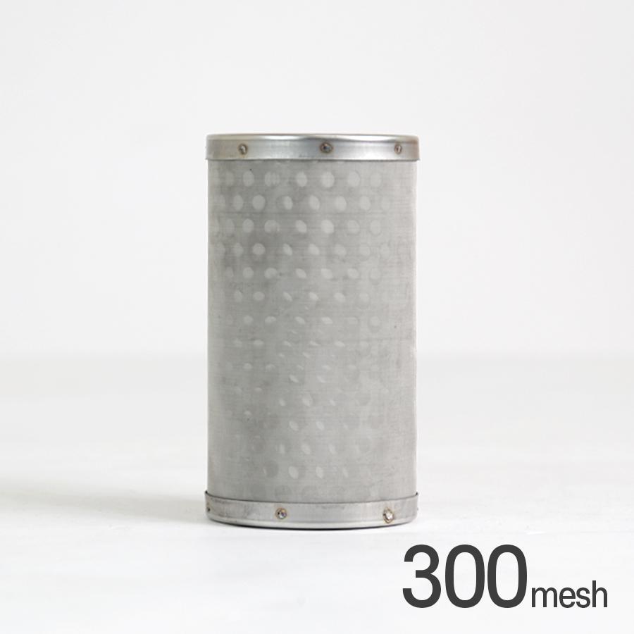 카트리지 메쉬필터 SUS304 5인치 125mm 300mesh(50um)